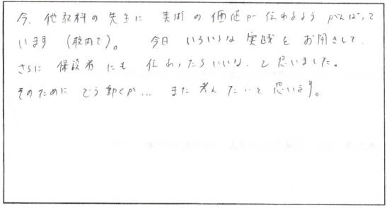 スクリーンショット 2013-01-30 23.01.13