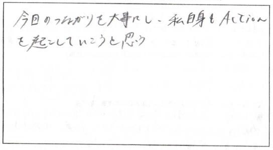 スクリーンショット 2013-01-30 23.00.16