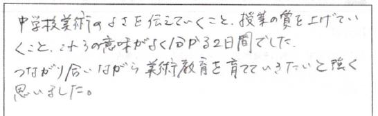 スクリーンショット 2013-01-30 23.06.10