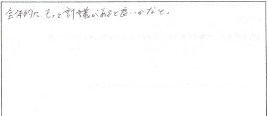 スクリーンショット 2013-01-30 13.11.59