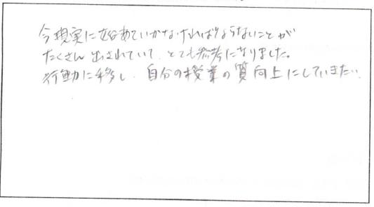 スクリーンショット 2013-01-30 13.17.27