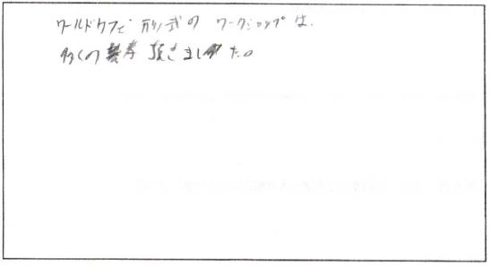 スクリーンショット 2013-01-30 23.02.14