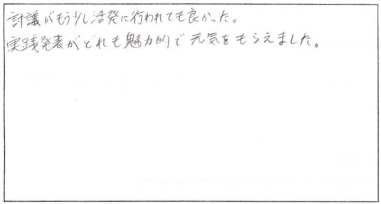 スクリーンショット 2013-01-30 13.11.33
