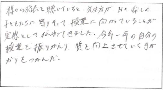 スクリーンショット 2013-01-30 13.17.07