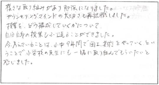 スクリーンショット 2013-01-30 13.16.11