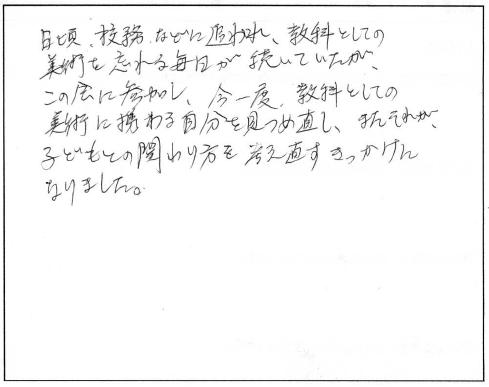 スクリーンショット 2013-05-14 0.48.47