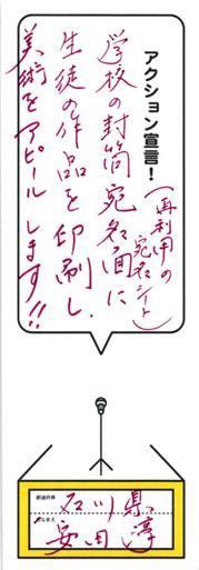 2013年05月13日00時52分33秒_ページ_11
