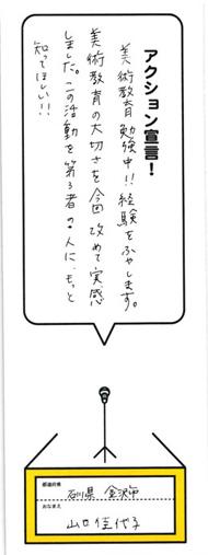 2013年05月13日00時52分33秒_ページ_10