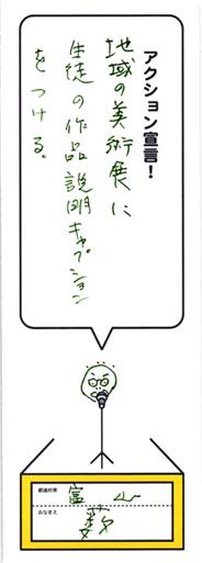 2013年05月13日00時52分33秒_ページ_17