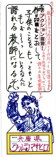 2013年05月13日00時52分33秒_ページ_52