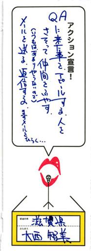 2013年05月13日00時52分33秒_ページ_38