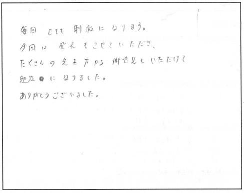 スクリーンショット 2013-05-14 0.49.19