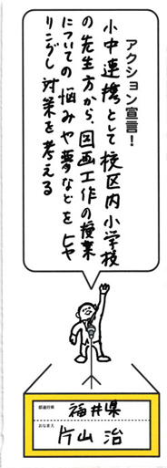 2013年05月13日00時52分33秒_ページ_35