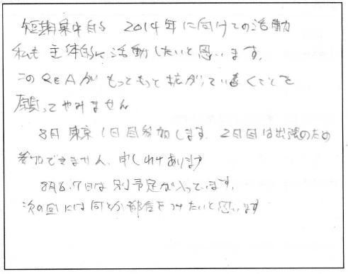 スクリーンショット 2013-05-14 0.51.03