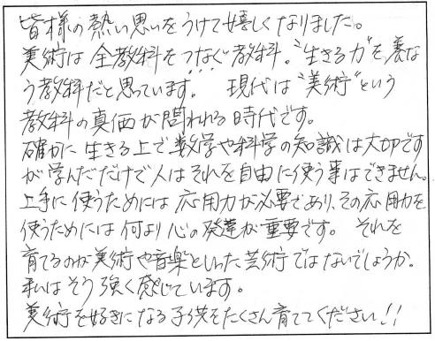 スクリーンショット 2013-05-14 0.49.01