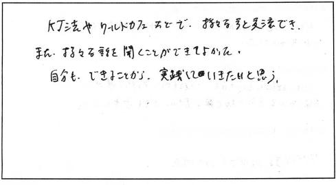 スクリーンショット 2013-05-14 0.45.02