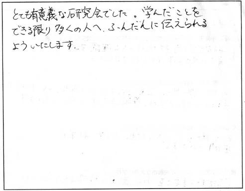 スクリーンショット 2013-05-14 0.48.32