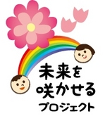 01未来を咲かせるPJT・ai-thumb-150x165-1312