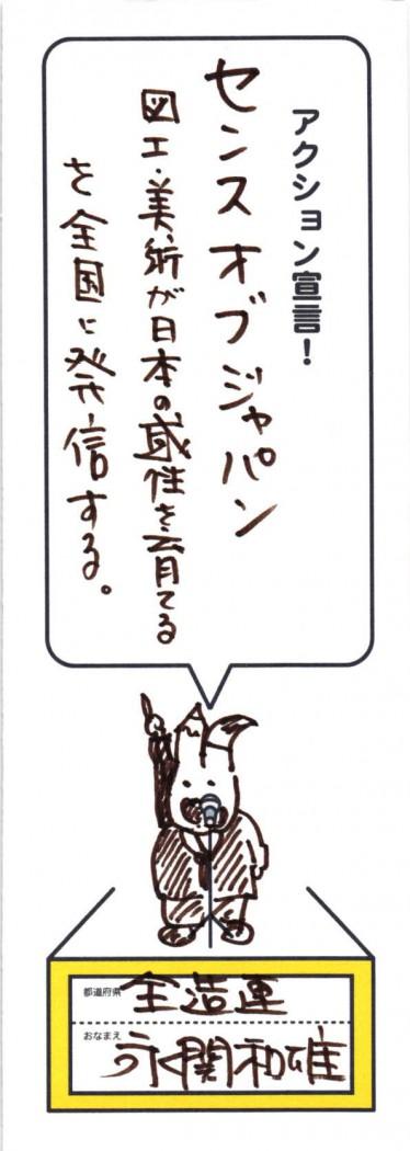2013年08月03日01時37分29秒_ページ_29