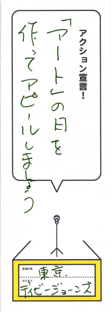 2013年08月03日01時37分29秒_ページ_30
