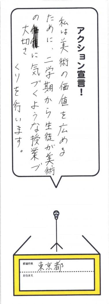 2013年08月03日01時37分29秒_ページ_26
