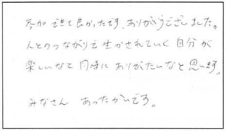 スクリーンショット 2013-08-10 23.12.02