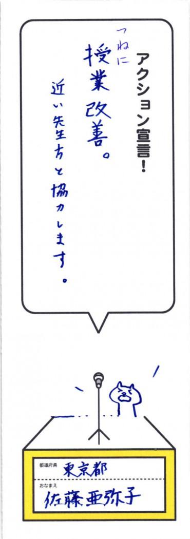 2013年08月03日01時37分29秒_ページ_42