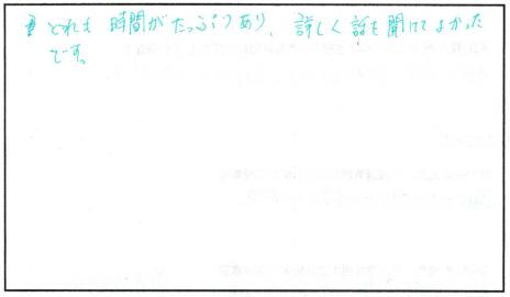 スクリーンショット 2013-08-10 23.12.18