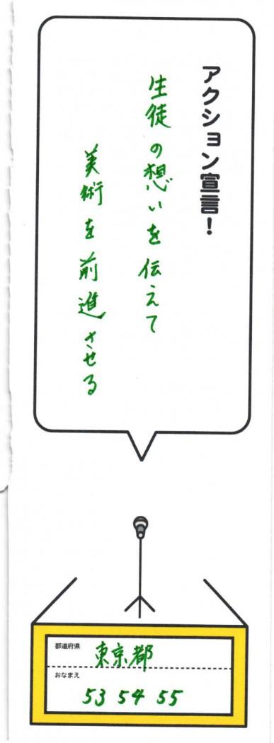 2013年08月03日01時37分29秒_ページ_05