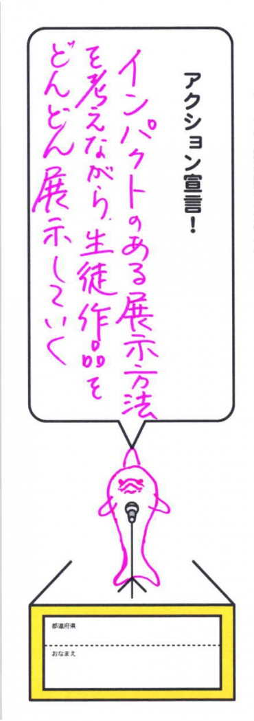2013年08月03日01時37分29秒_ページ_36