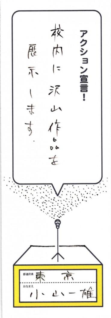 2013年08月03日01時37分29秒_ページ_53