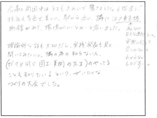 スクリーンショット 2013-08-11 7.11.55