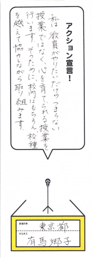 2013年08月03日01時37分29秒_ページ_32