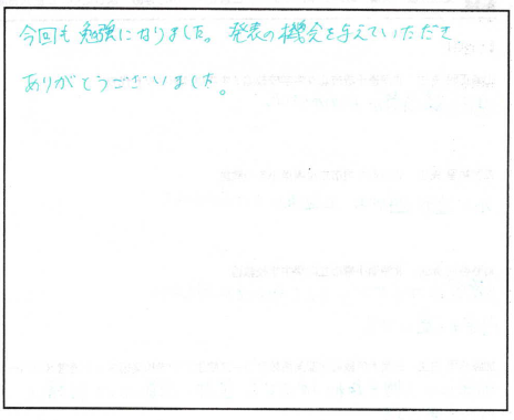 スクリーンショット 2013-08-10 23.23.02