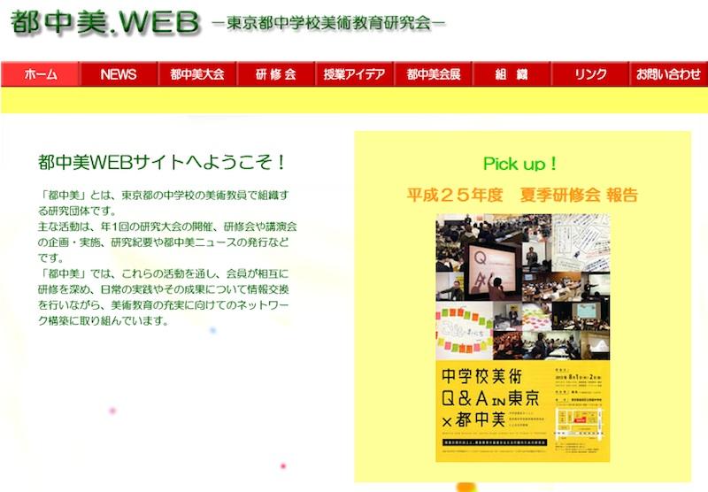 スクリーンショット 2013-08-04 1.17.22