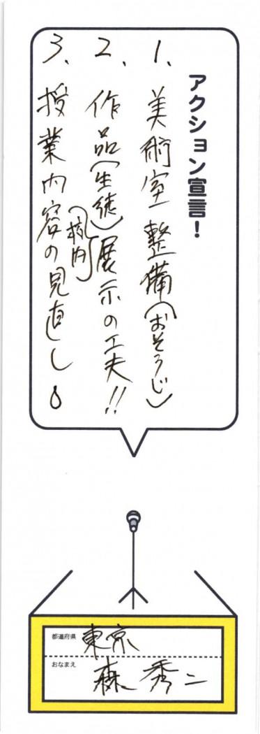 2013年08月03日01時37分29秒_ページ_35