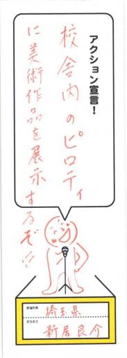 2013年09月23日23時24分19秒_ページ_33