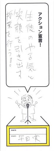 2013年09月23日23時24分19秒_ページ_21