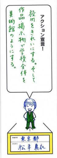 2013年09月23日23時24分19秒_ページ_37