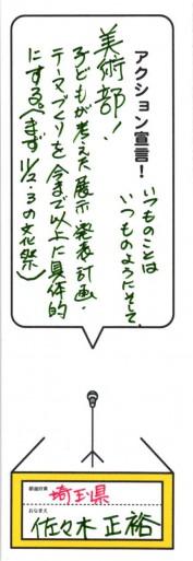 2013年09月23日23時24分19秒_ページ_08