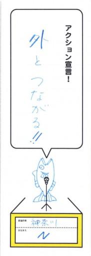 2013年09月23日23時24分19秒_ページ_04