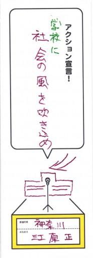 2013年09月23日23時24分19秒_ページ_11