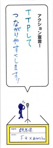 2013年09月23日23時24分19秒_ページ_41