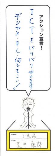 2013年09月23日23時24分19秒_ページ_05