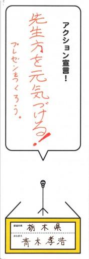 2013年09月23日23時24分19秒_ページ_23