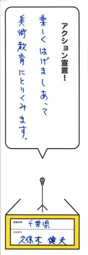 2013年09月23日23時24分19秒_ページ_22