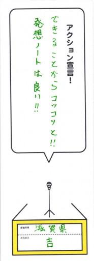 2013年09月23日23時24分19秒_ページ_40