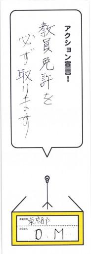 2013年09月23日23時24分19秒_ページ_34