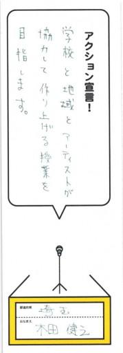2013年09月23日23時24分19秒_ページ_24