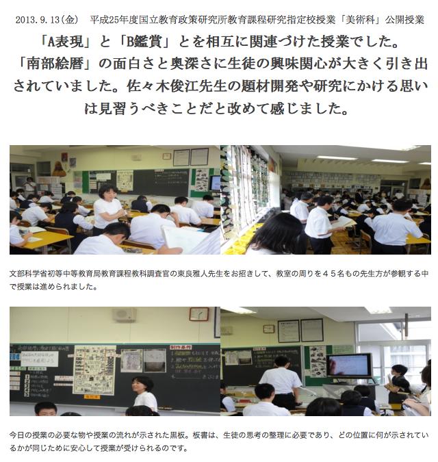 スクリーンショット 2013-10-06 13.49.58